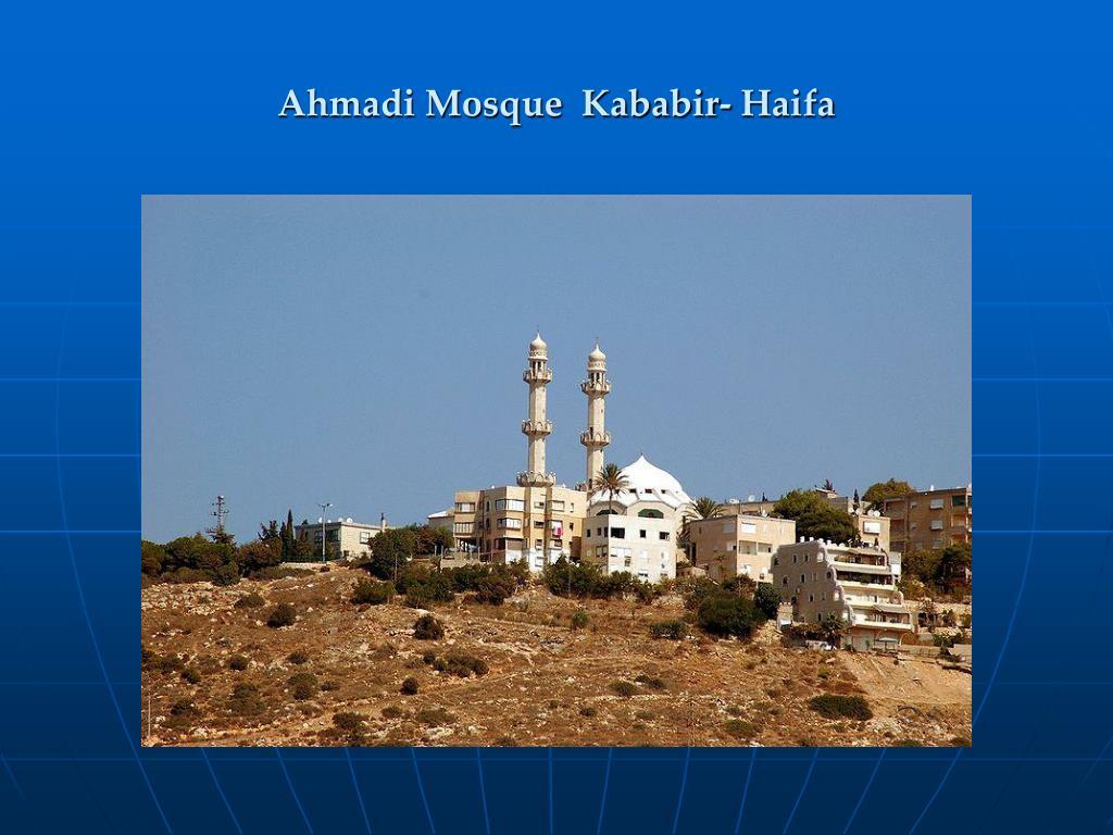 Ahmadi Mosque  Kababir- Haifa