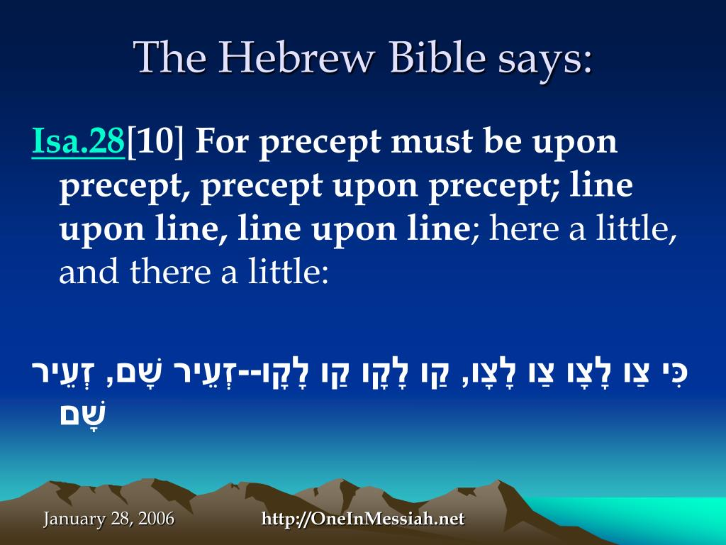 The Hebrew Bible says: