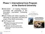 phase 1 international injo program at the stanford university