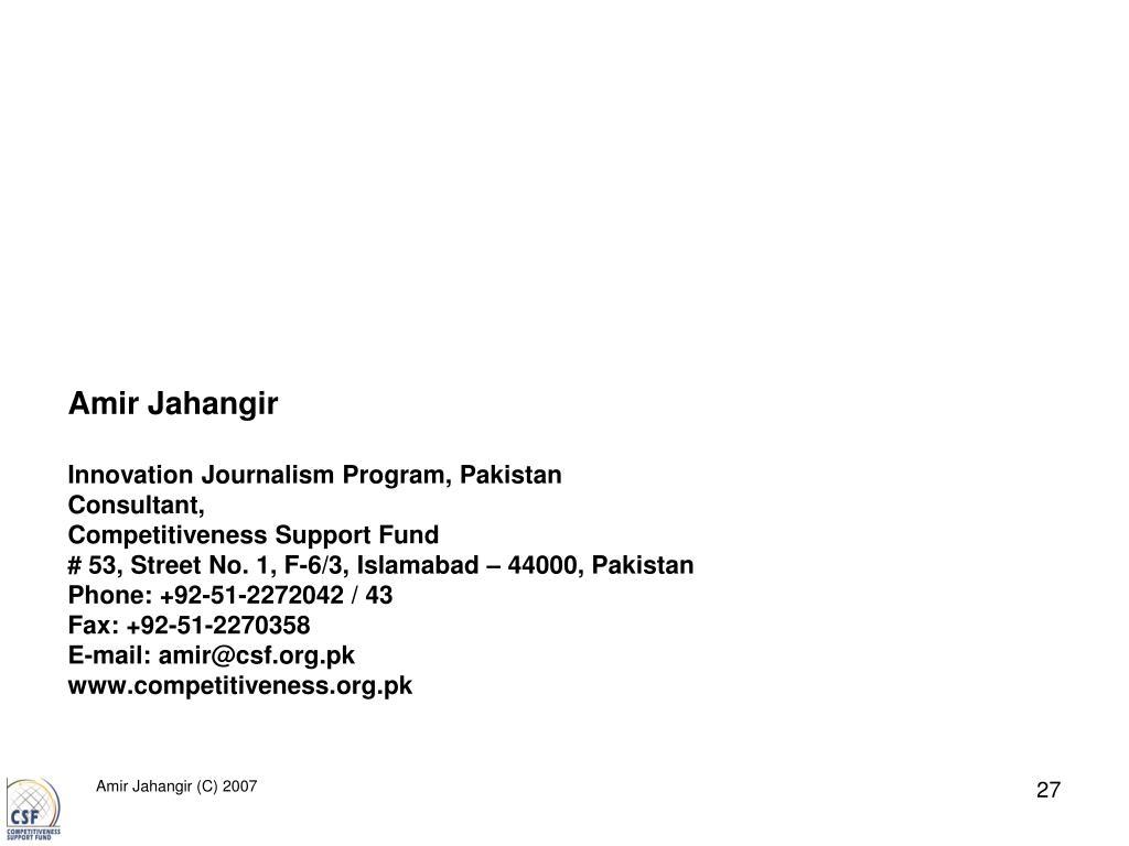 Amir Jahangir