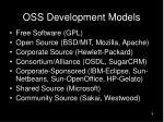 oss development models