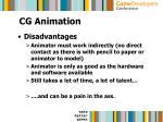 cg animation13