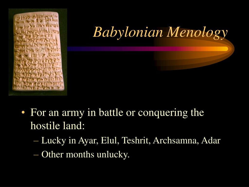Babylonian Menology