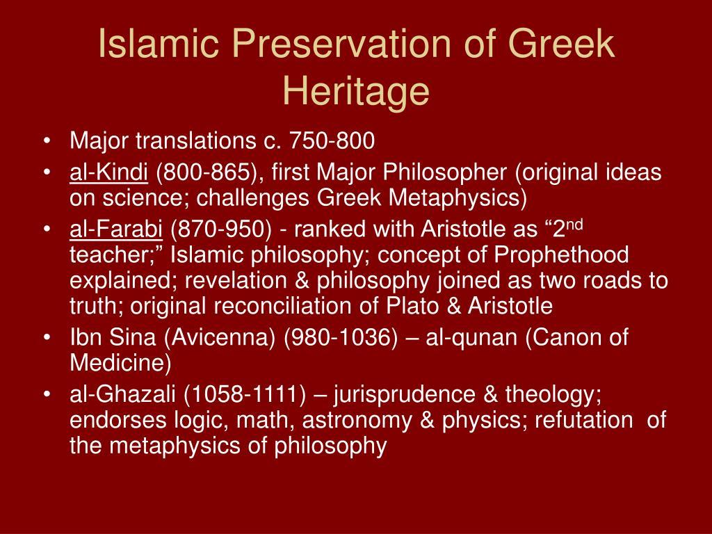 Islamic Preservation of Greek Heritage