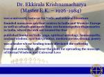 dr ekkirala krishnamacharya master e k 1926 1984