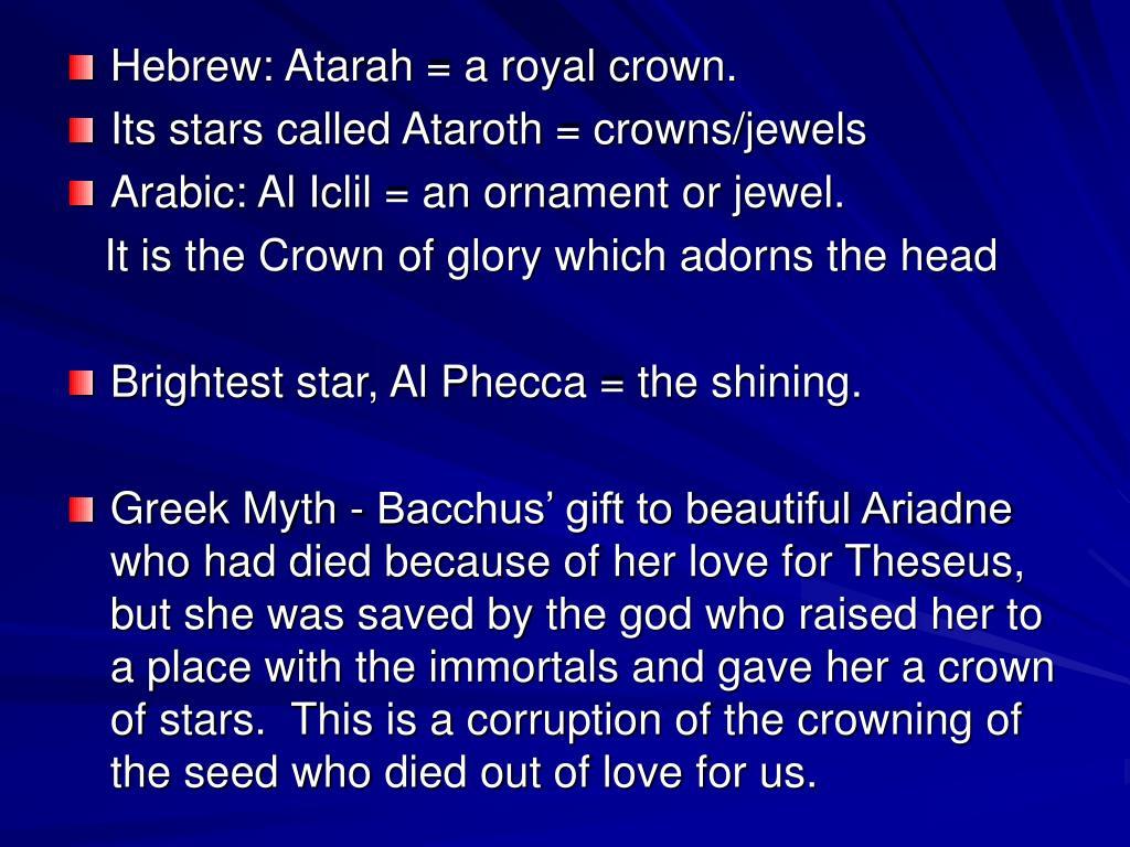 Hebrew: Atarah = a royal crown.