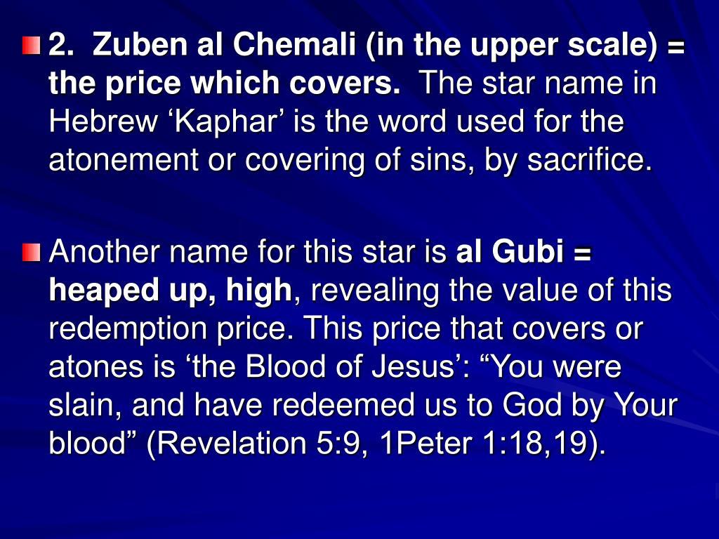 2.  Zuben al Chemali (in the upper scale) = the price which covers.