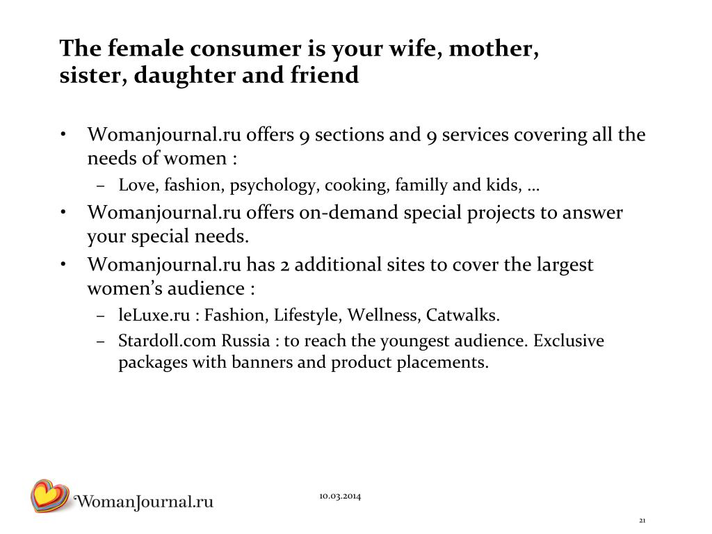 The female consumer is your wife, mother, sister, daughter and friend