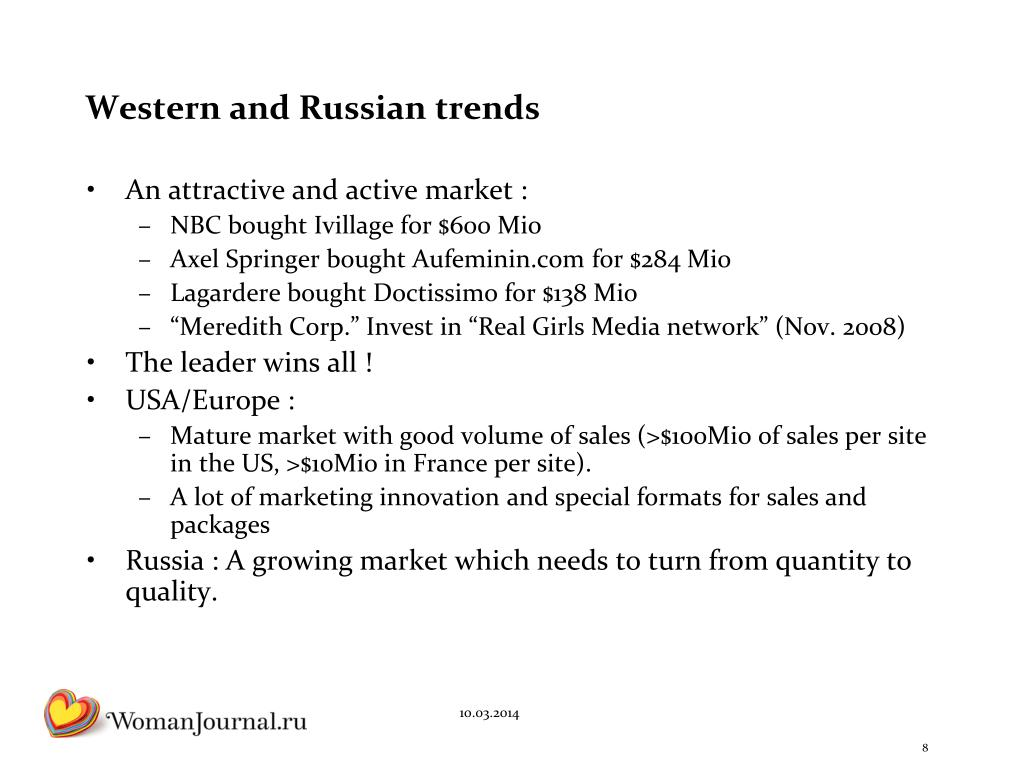 Western and Russian trends