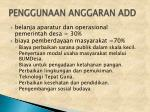 penggunaan anggaran add