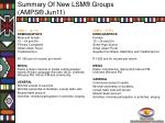 summary of new lsm groups amps jun11