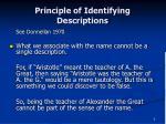 principle of identifying descriptions