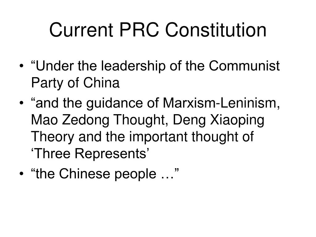 Current PRC Constitution