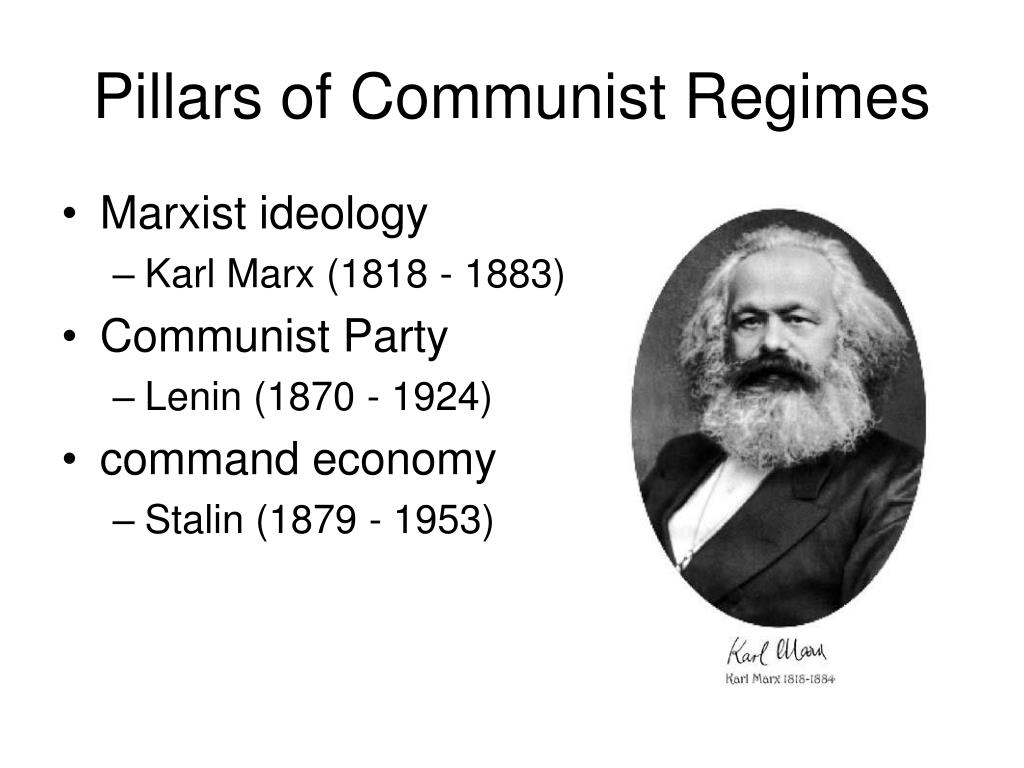 Pillars of Communist Regimes
