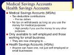 medical savings accounts health savings accounts