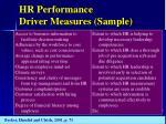 hr performance driver measures sample