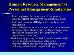human resource management vs personnel management similarities