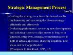 strategic management process24