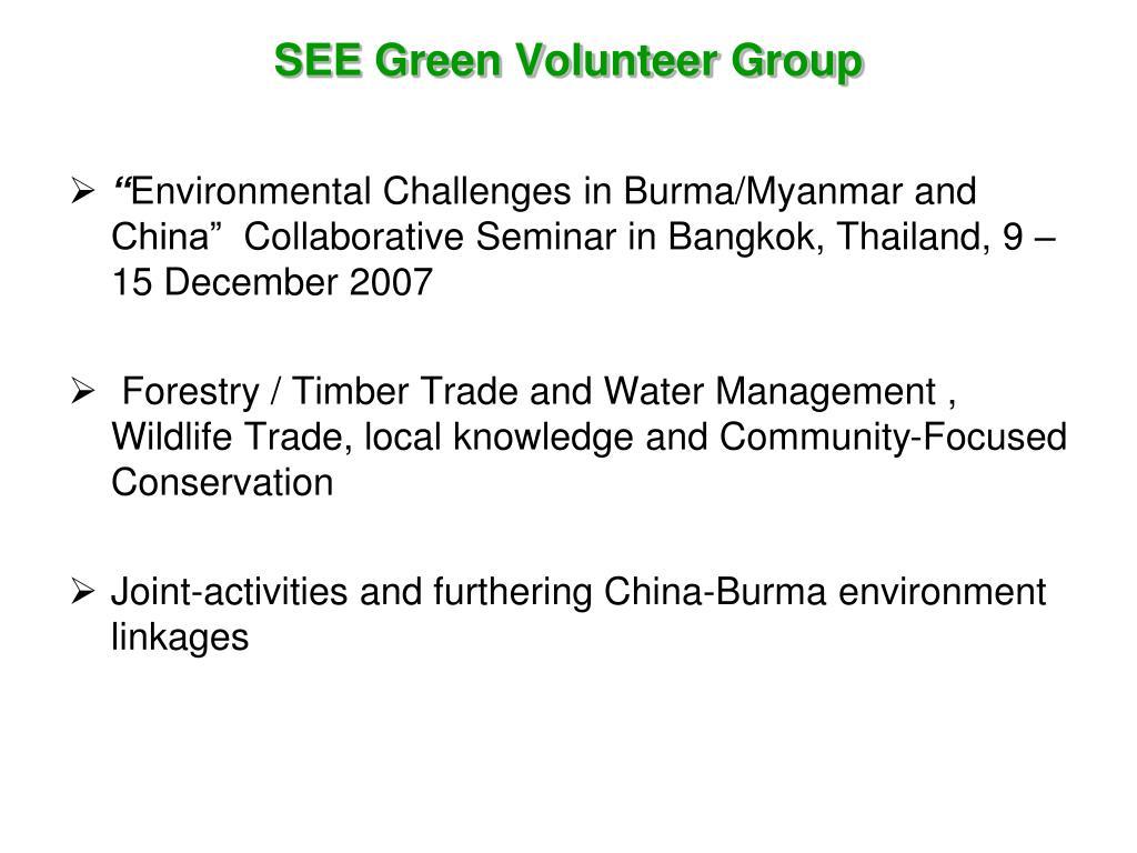 SEE Green Volunteer Group