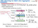 ams sketching for multi join aggregates dggr02