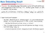main embedding result