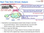 real time data stream analysis
