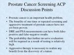 prostate cancer screening acp discussion points