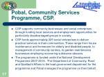 pobal community services programme csp