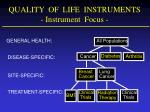 quality of life instruments instrument focus71