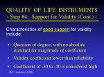 quality of life instruments step 4 support for validity cont