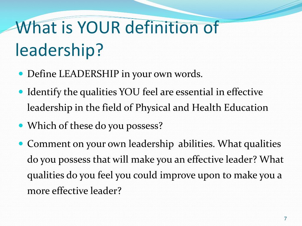 what is your definition of leadership