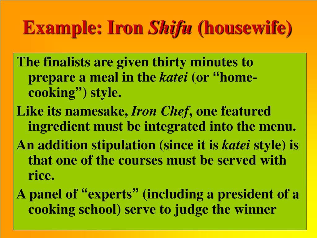 Example: Iron