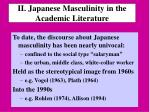 ii japanese masculinity in the academic literature