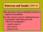roberson and suzuki 2003 8