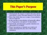 this paper s purpose