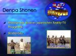 denpa shonen