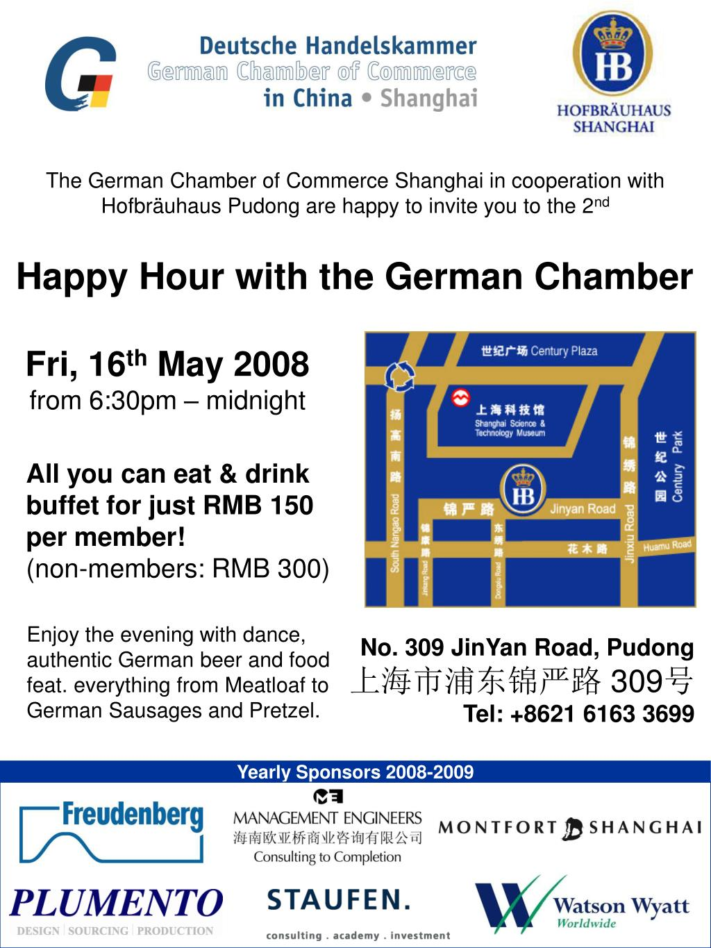 The German Chamber of Commerce Shanghai in cooperation with Hofbräuhaus Pudong are happy to invite you to the 2