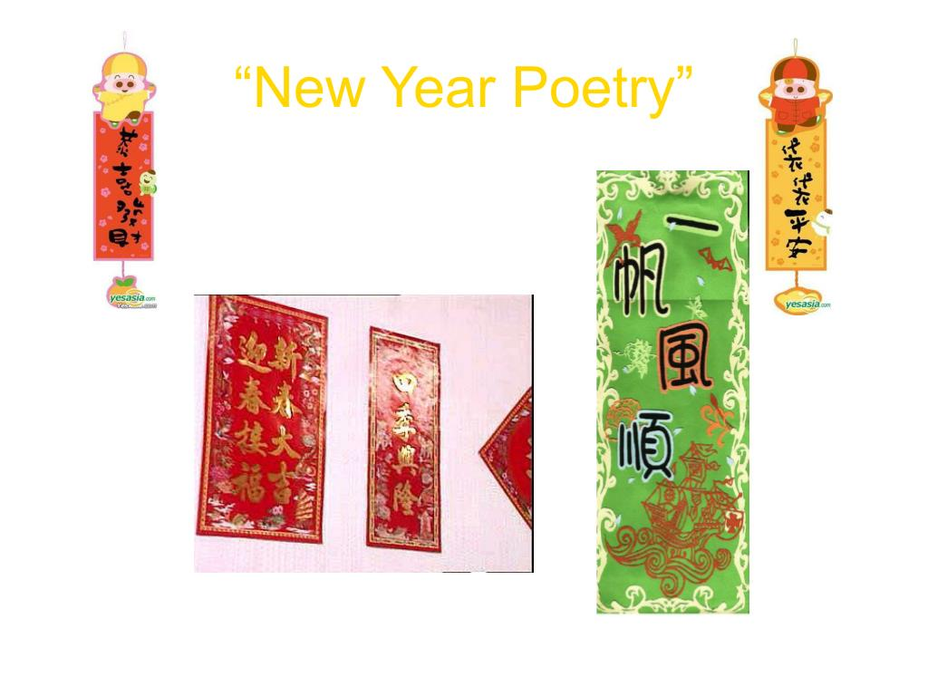 """""""New Year Poetry"""""""