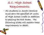 s c high school requirements