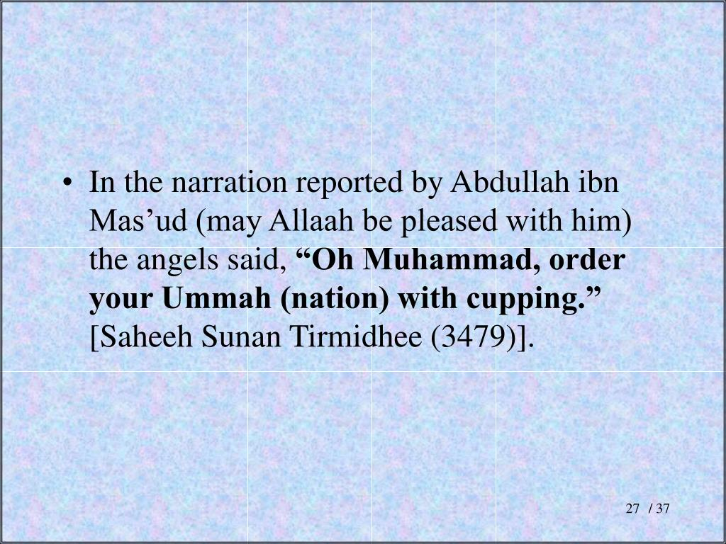 In the narration reported by Abdullah ibn Mas'ud (may Allaah be pleased with him) the angels said,