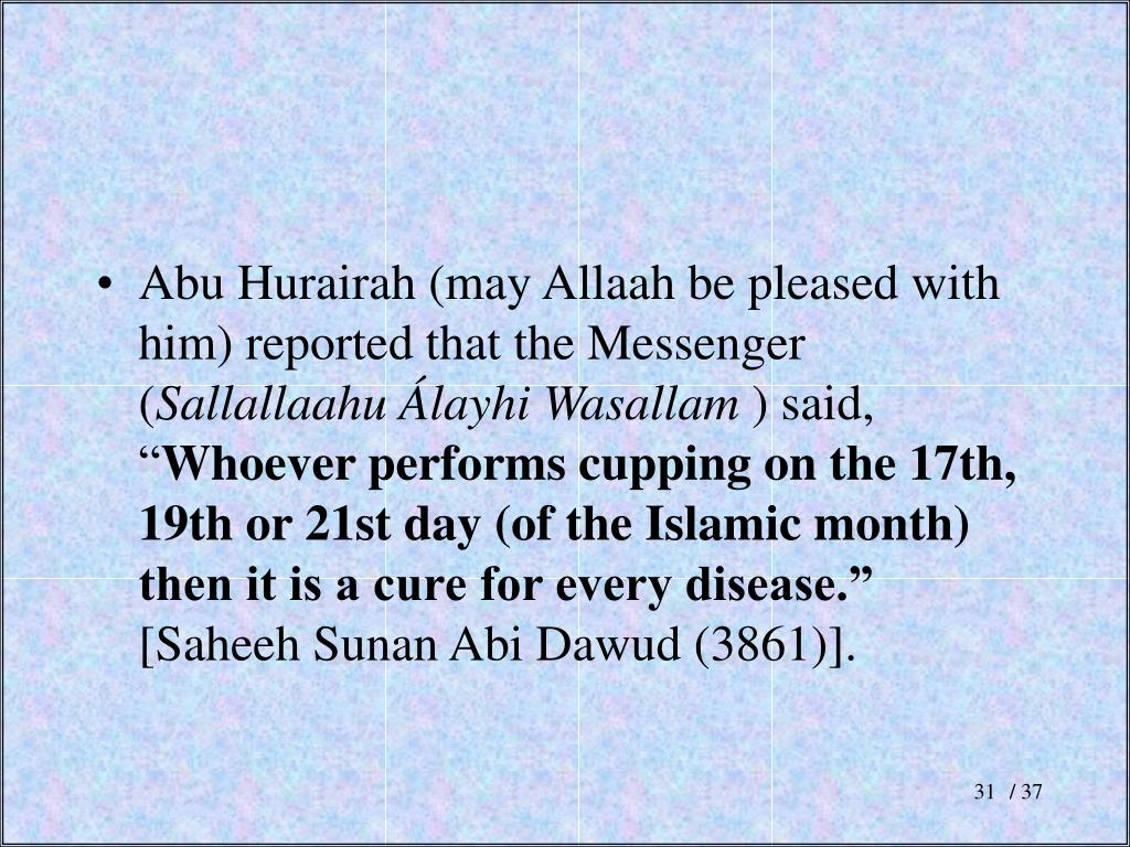 Abu Hurairah (may Allaah be pleased with him) reported that the Messenger (