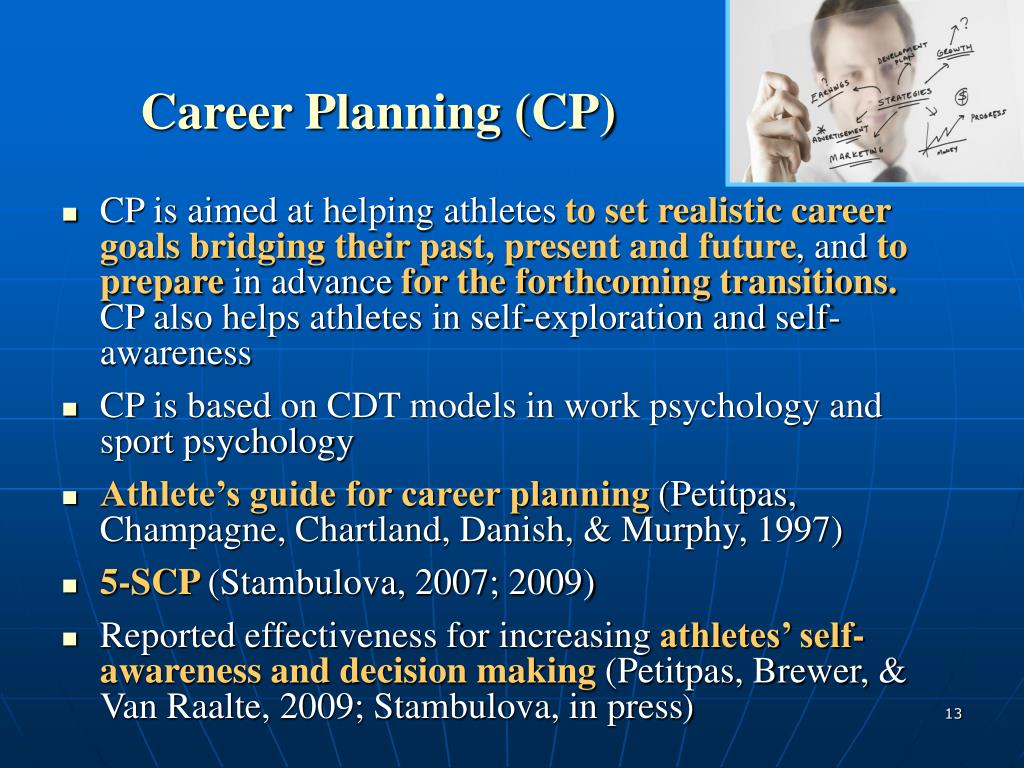 Career Planning (CP)