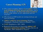 career planning cp