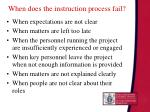 when does the instruction process fail