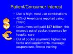 patient consumer interest