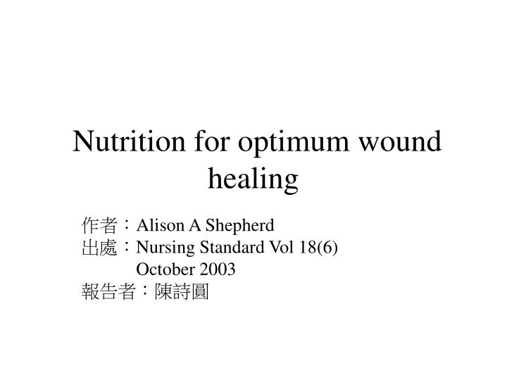 Nutrition for optimum wound healing