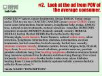 2 look at the ad from pov of the average consumer19