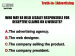 truth in e advertising9
