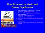 more resources on herbs and dietary supplements