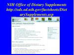 nih office of dietary supplements http ods od nih gov factsheets dietarysupplements asp